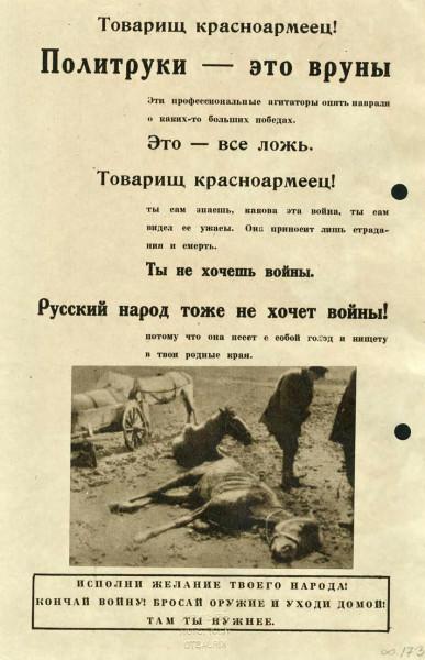 finnish_leaflet_125