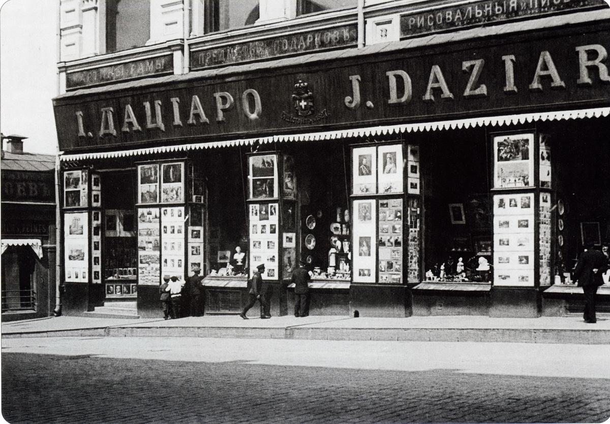 Магазин Дациаро