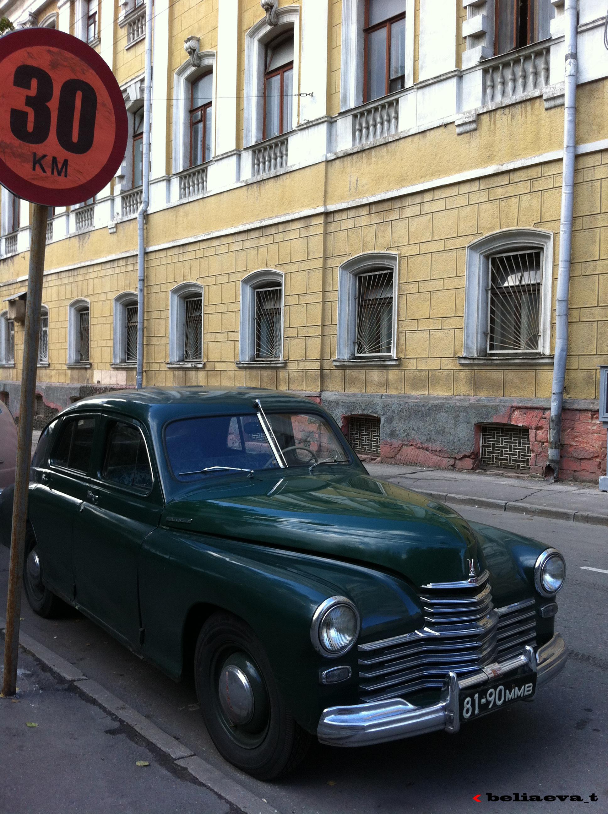 09_старая машина
