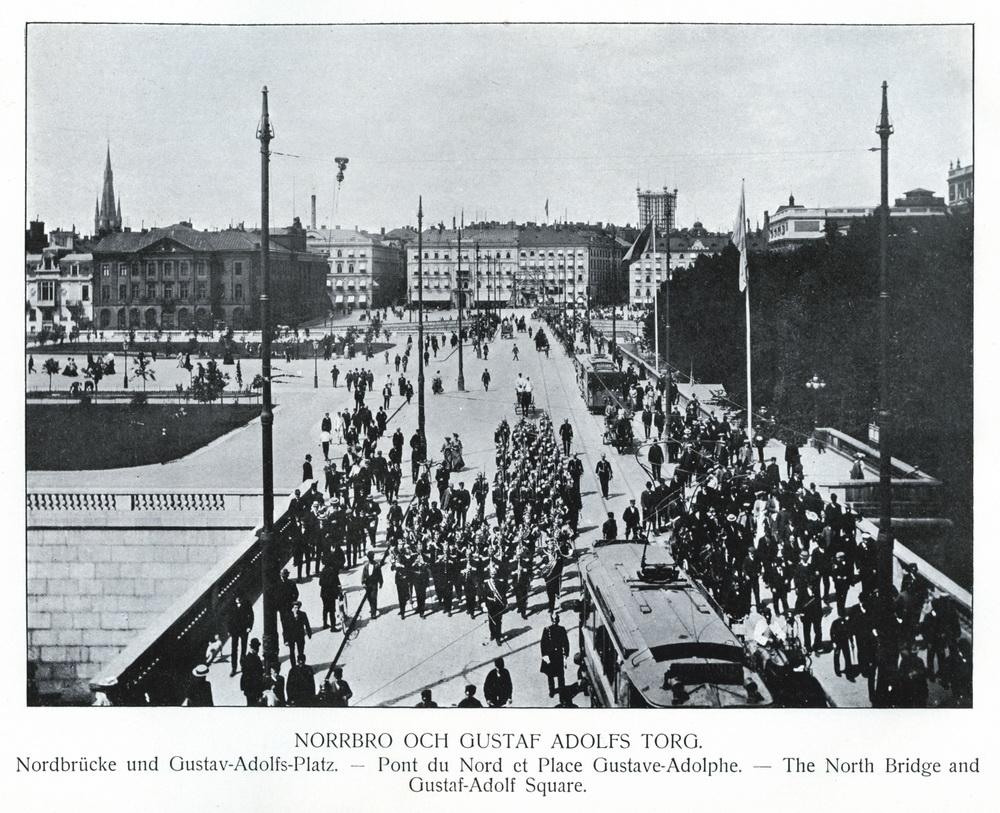 Стокгольм. Площадь Густава-Адольфа (1)