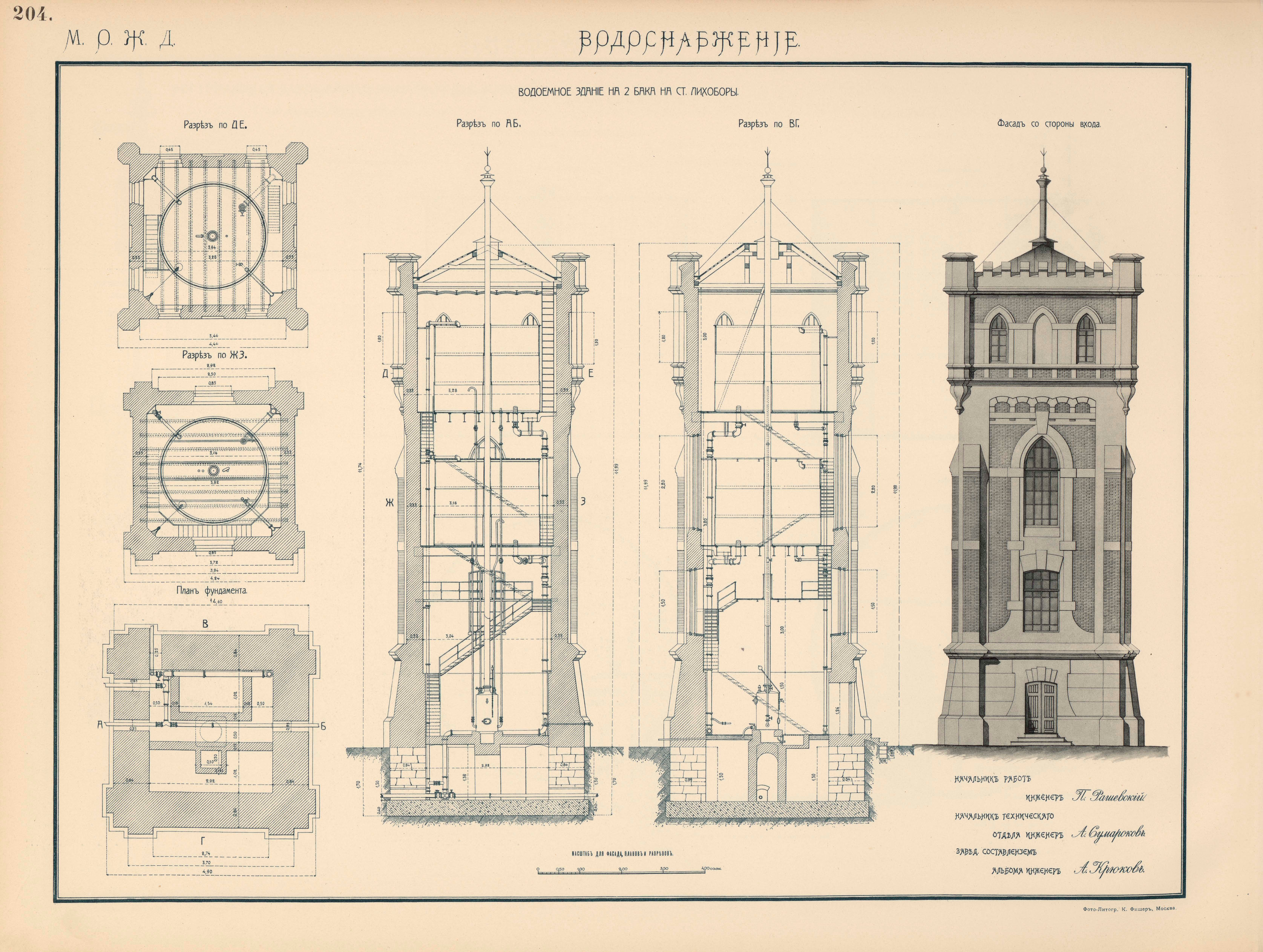 Водонапорная башня принципиальная схема