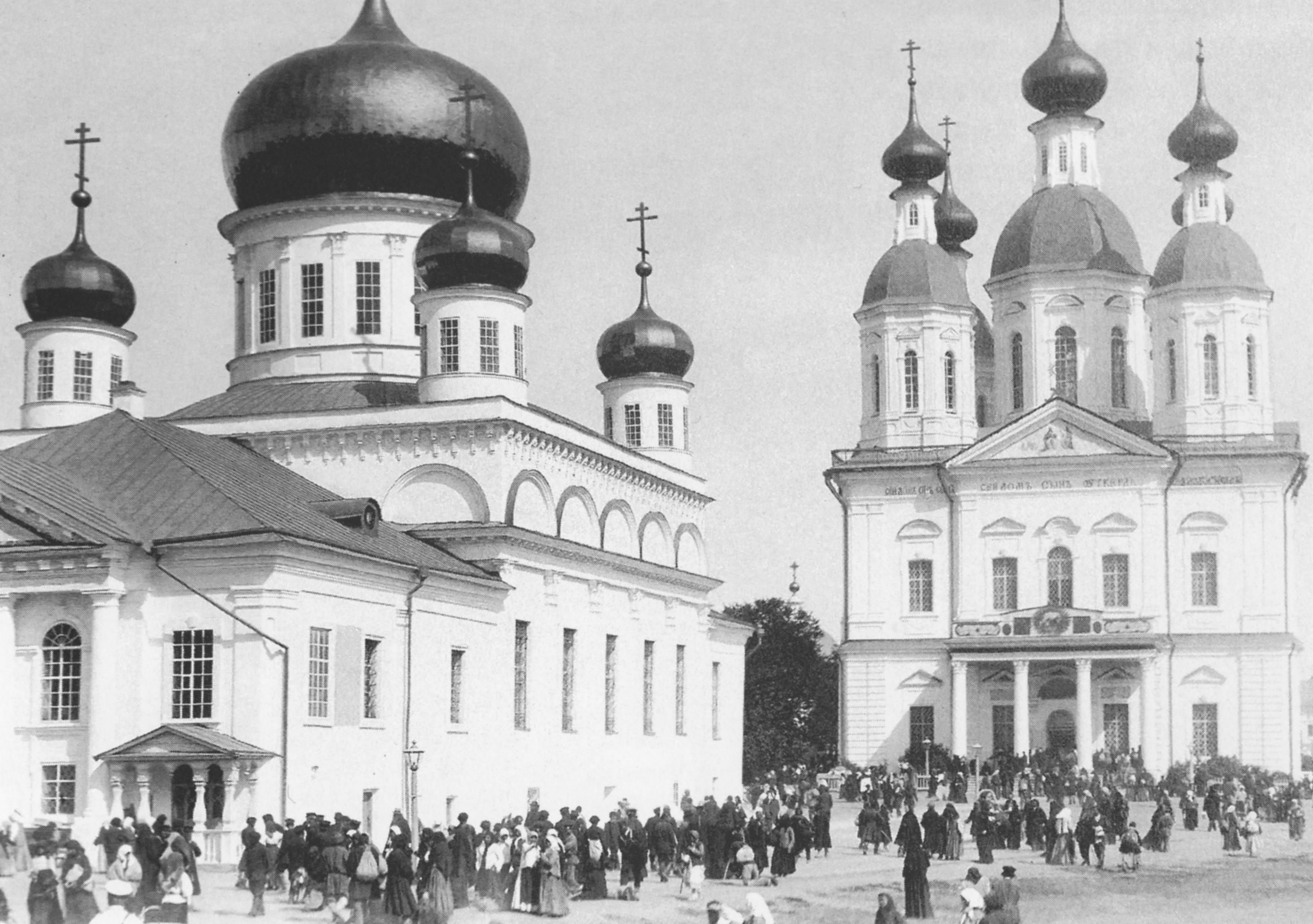 Соборная площадь 1903