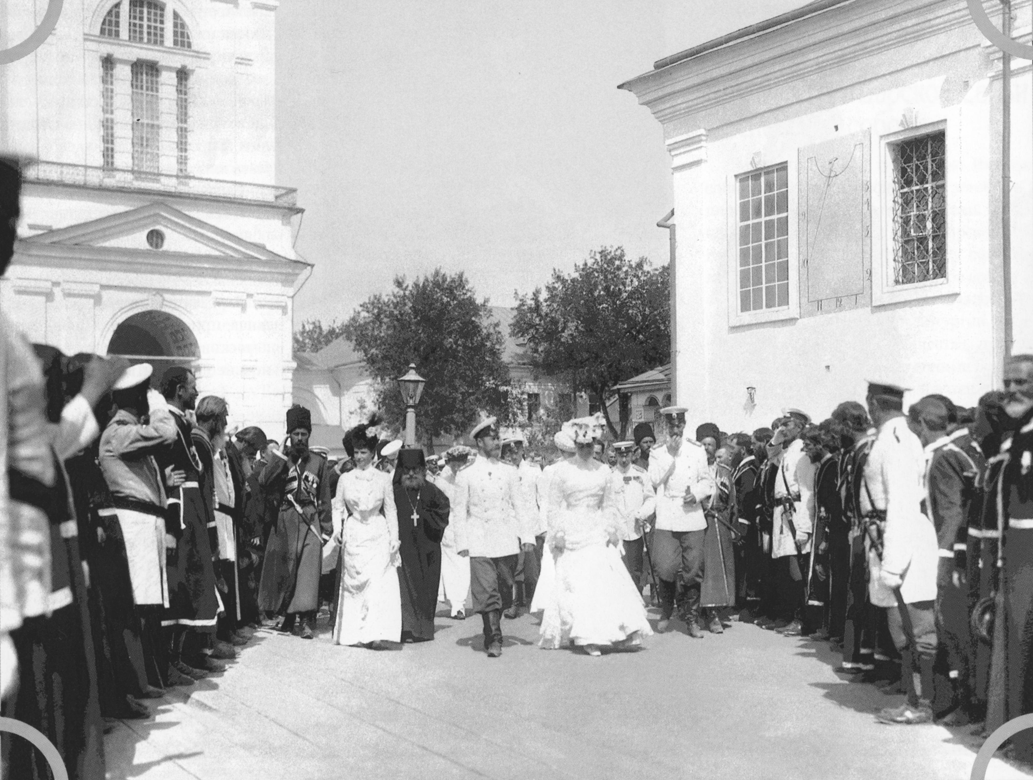 Торжества 1903