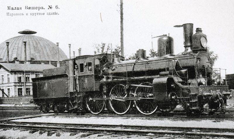 Малая Вишера