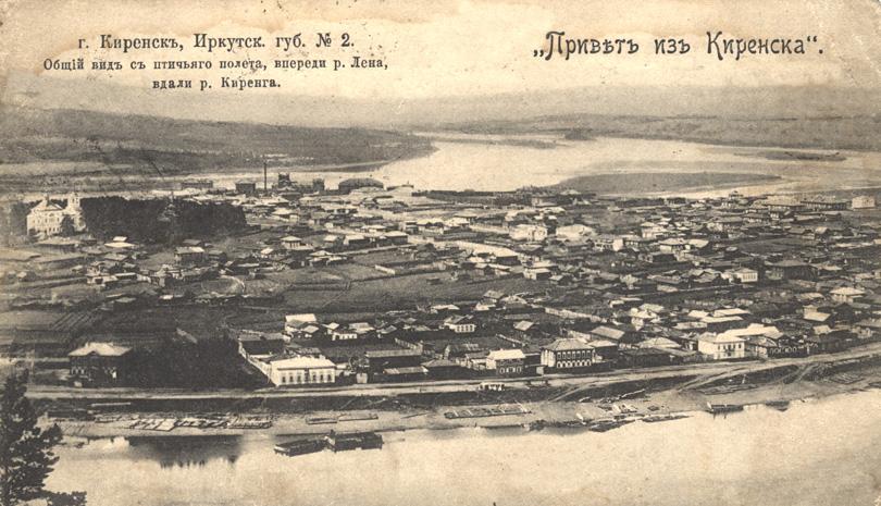 privet_iz_kirenska_0