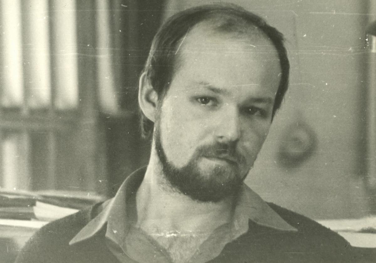 Андрей Родыгин