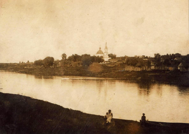 Медное 1930
