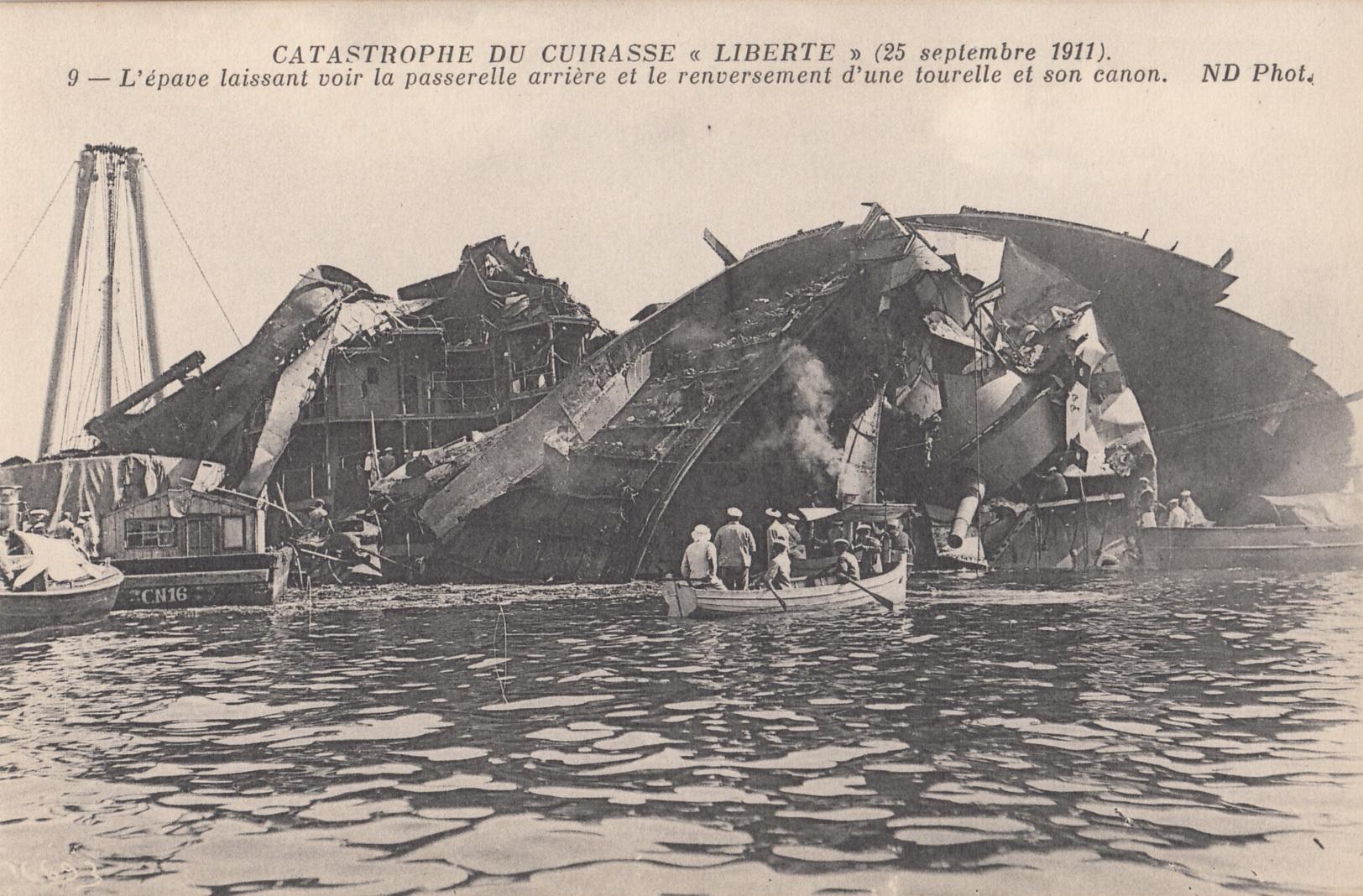 ЖЕЛЕЗНЫЙ ФАРШ 1911