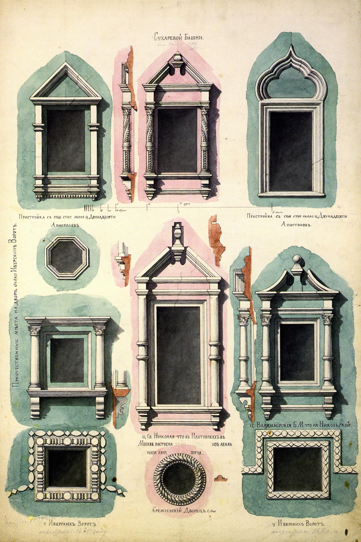 Muscovite_Window_and_Portals_17th_century_01