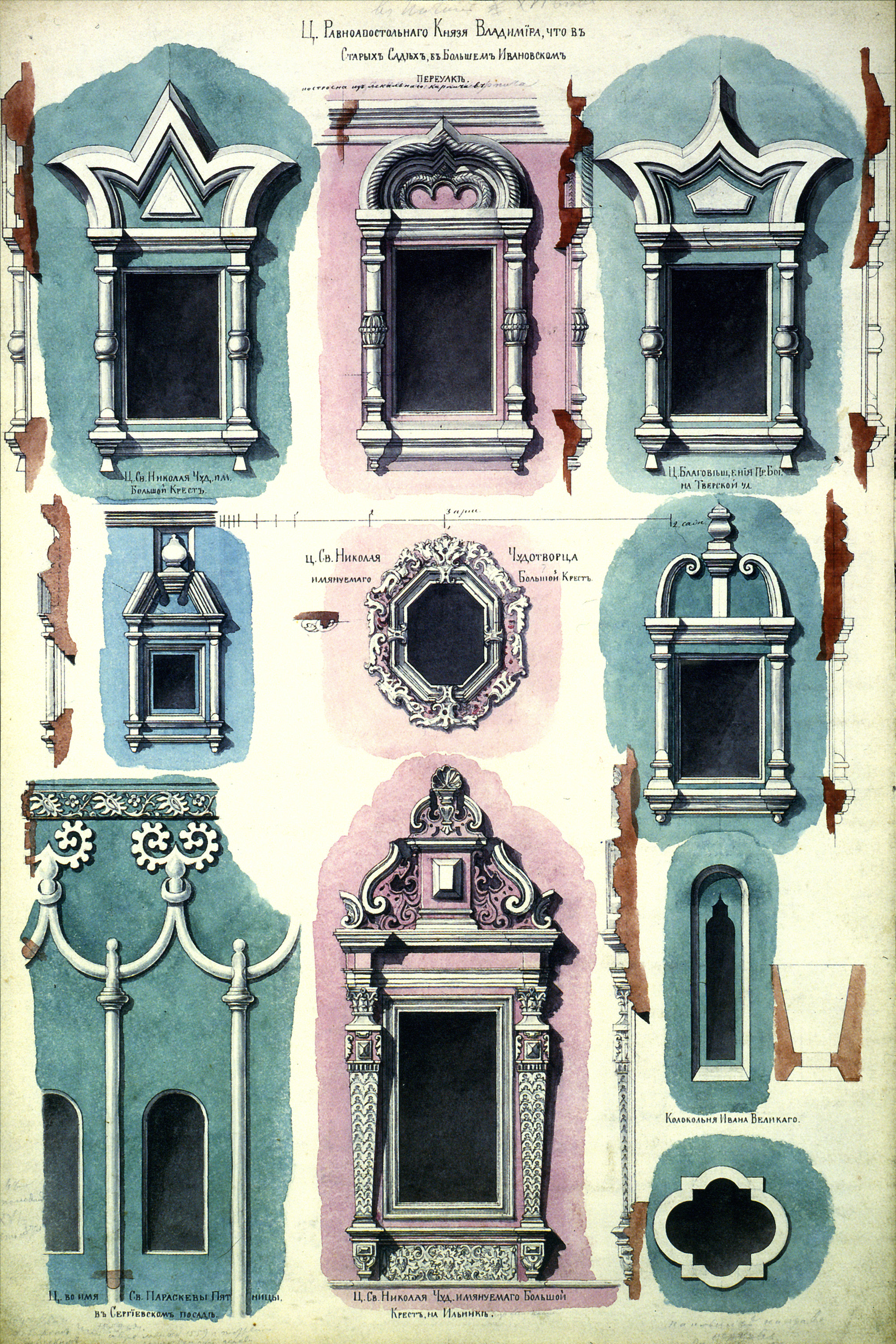 Muscovite_Window_and_Portals_17th_century_02
