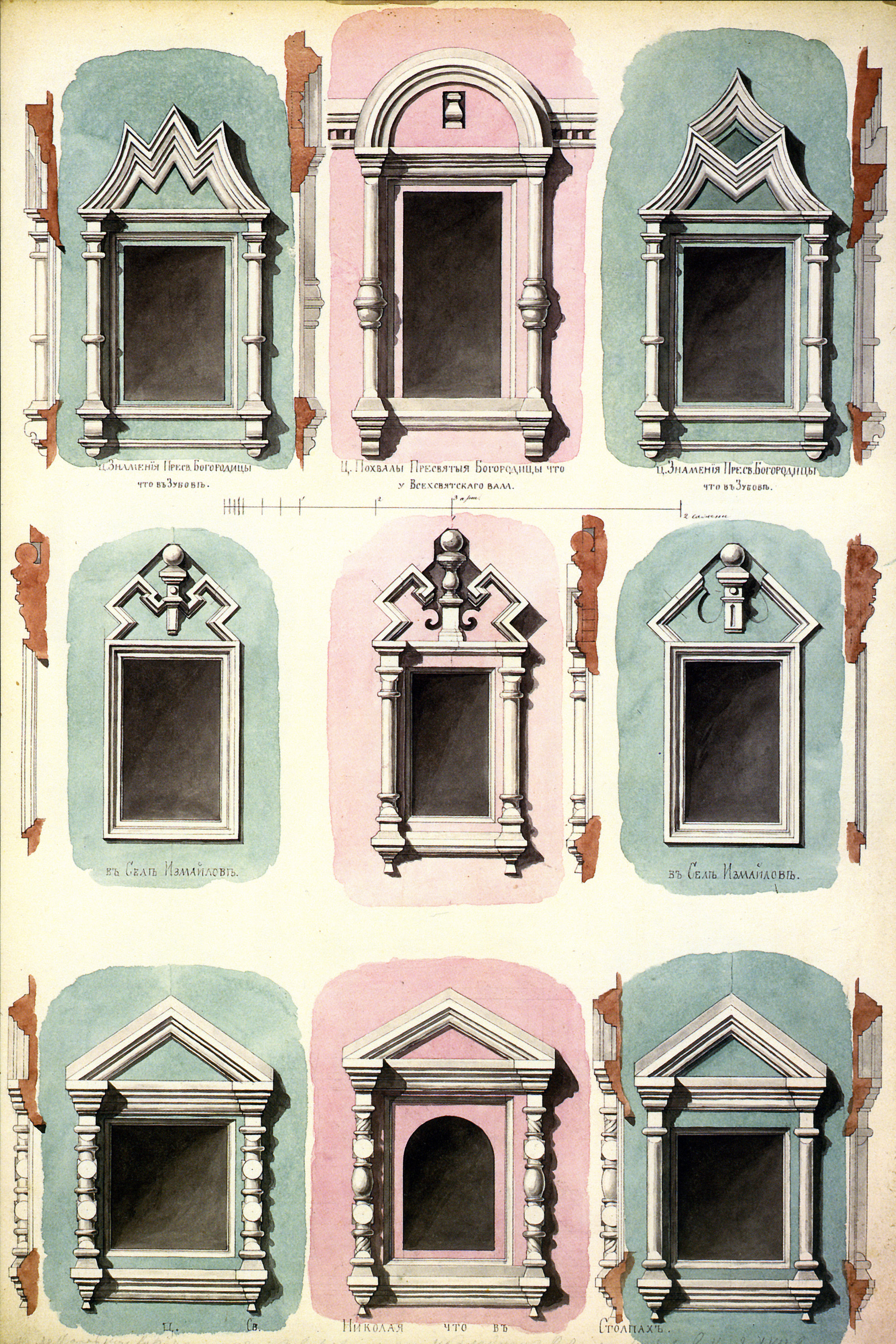 Muscovite_Window_and_Portals_17th_century_03