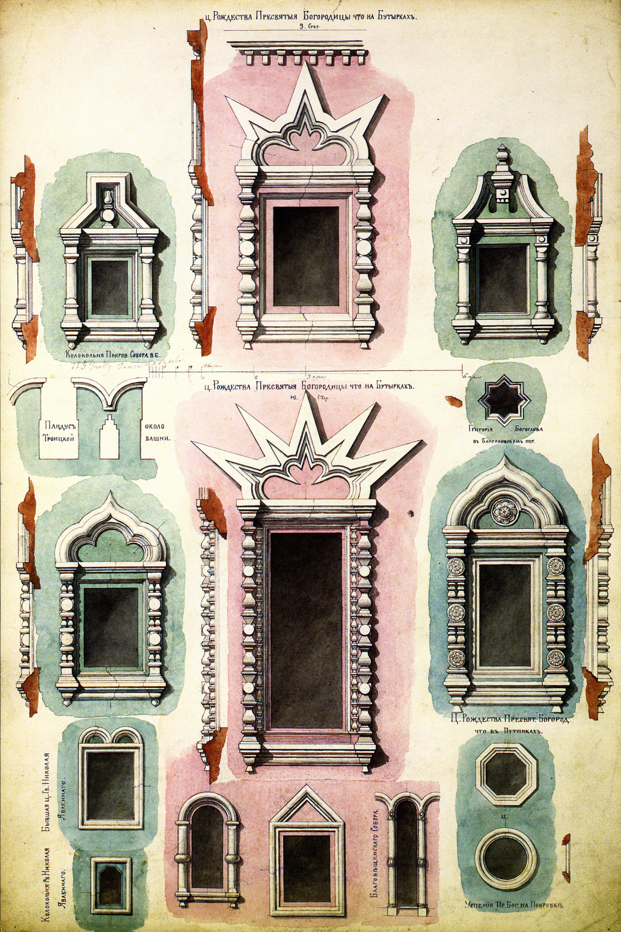 Muscovite_Window_and_Portals_17th_century_04