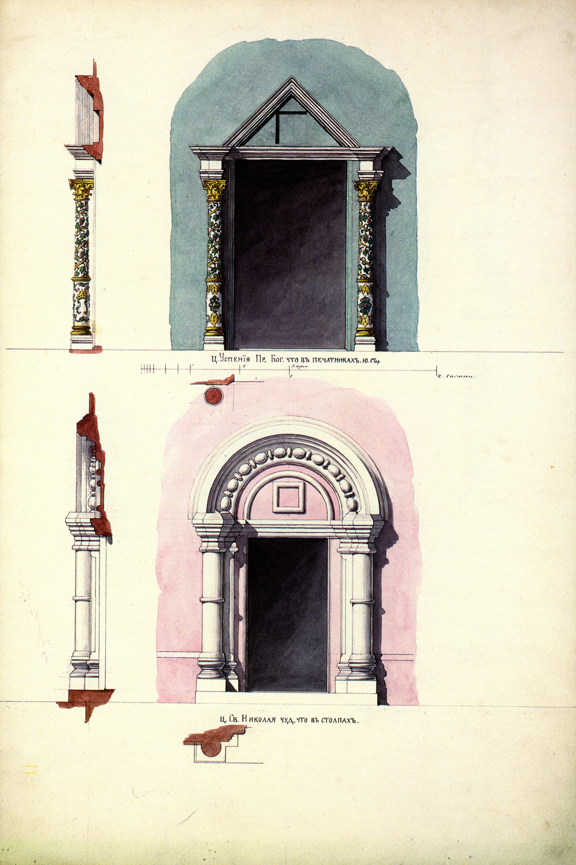 Muscovite_Window_and_Portals_17th_century_07