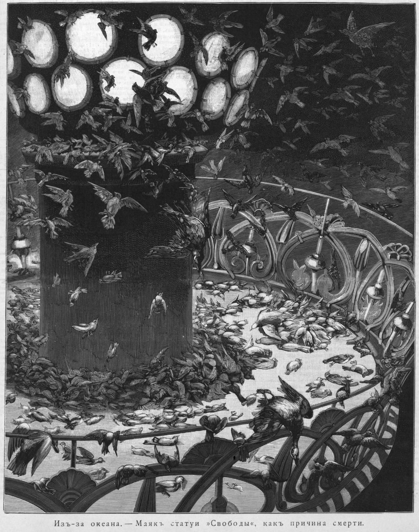 Всемирная иллюстрация 1887 год 2 (38) том