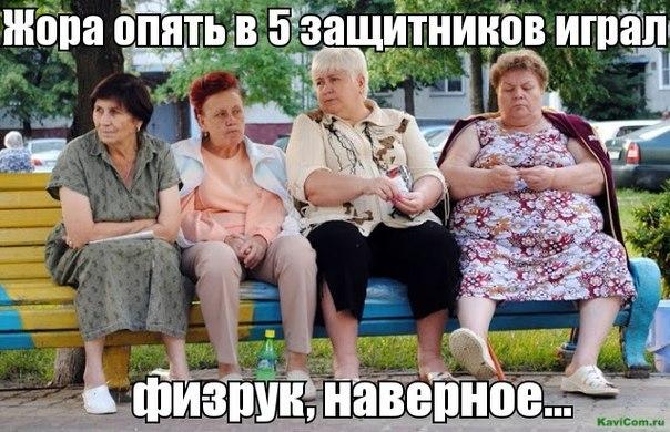 проиграла второй раз мэри Российской империи