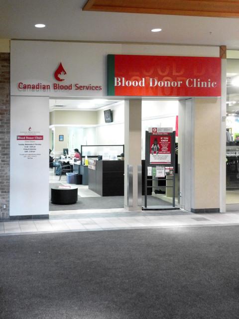 2. Вид изнутри Центра крови в Канаде.