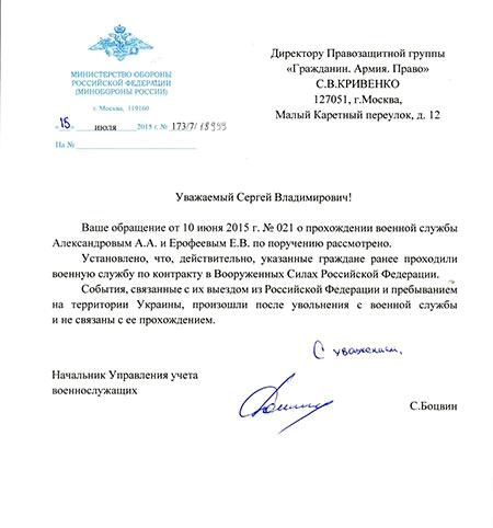 """""""У меня нет эйфории от освобождения Савченко"""", - адвокат Новиков - Цензор.НЕТ 3671"""