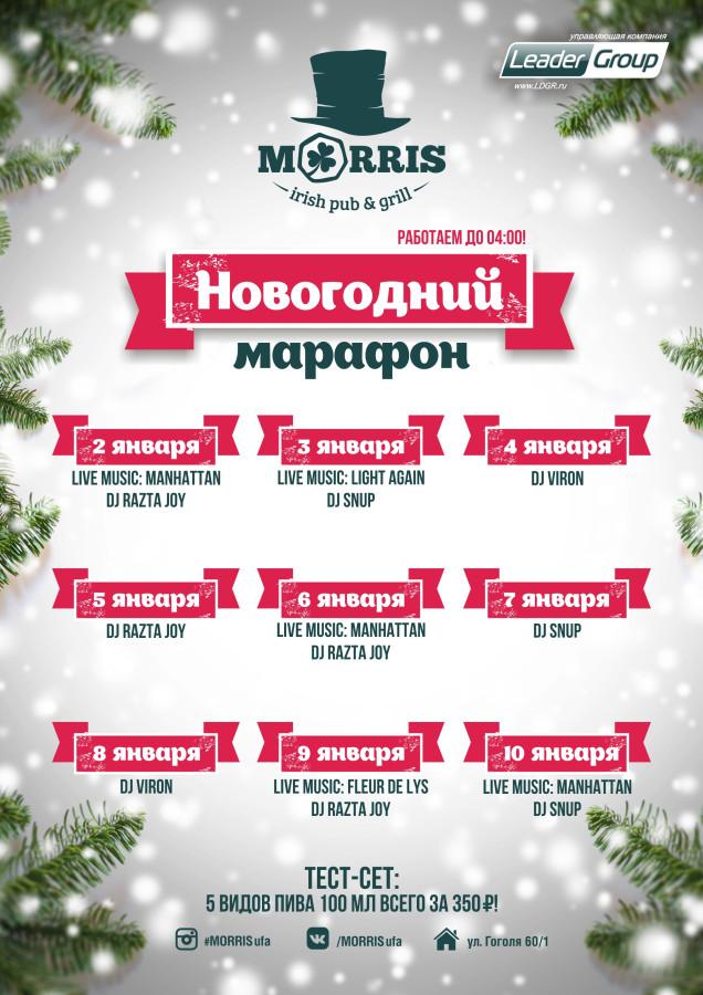 2014_12_22_calendar-1_new_picture
