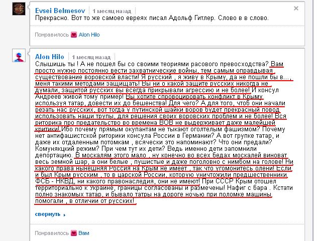 russia.ru 2013-7-3 13 40 41