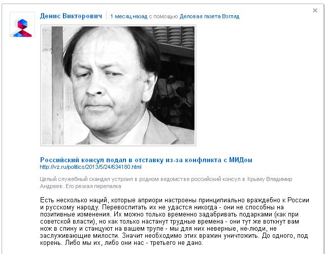 russia.ru 2013-7-3 13 40 11