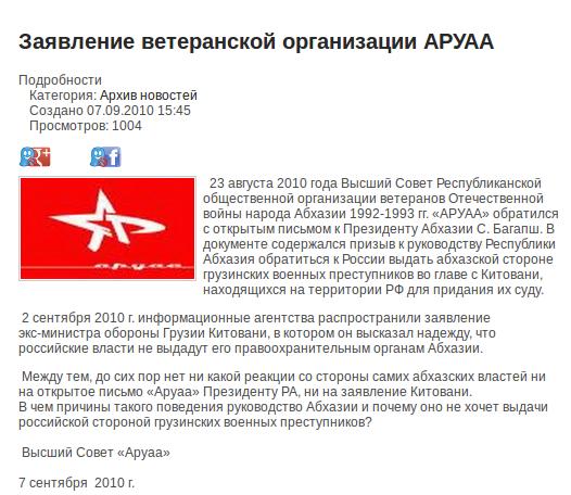 aiaaira.com 2013-7-16 0 51 45