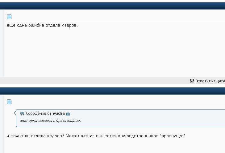 police-ua.com 2013-7-22 17 24 25