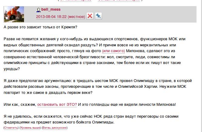 Знімок екрана з 2013-08-07 16:38:18