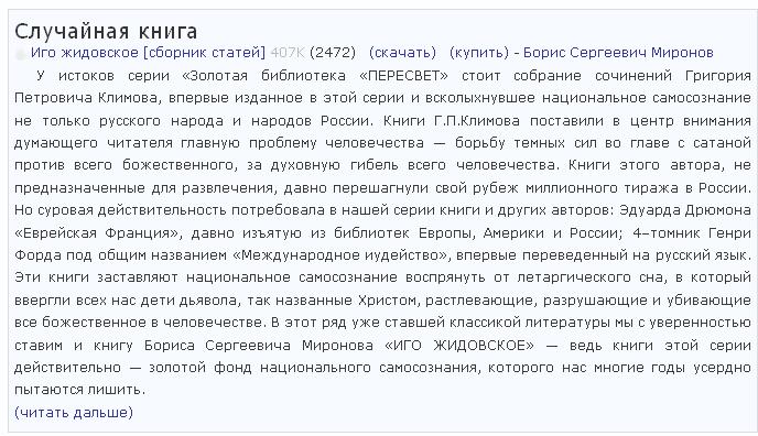 lib.rus.ec 2013-8-14 11 42 33