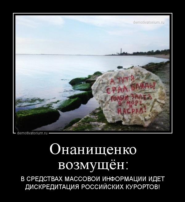 demotivatorium_ru_27912