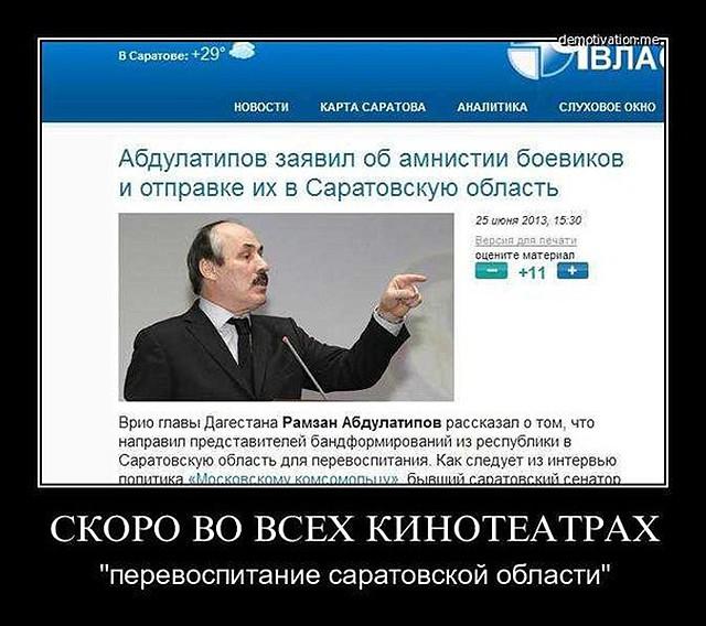 1373292972_pugachev3