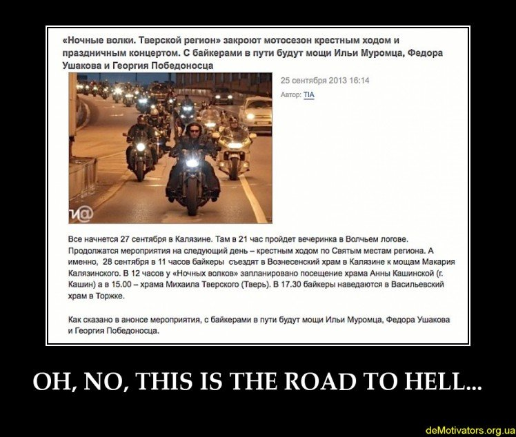 demotivators_org_ua-gen-kg83ktgidje_jpg