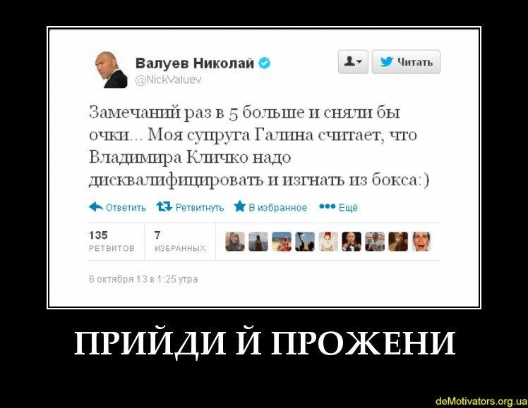 demotivators.org.ua-652170-3