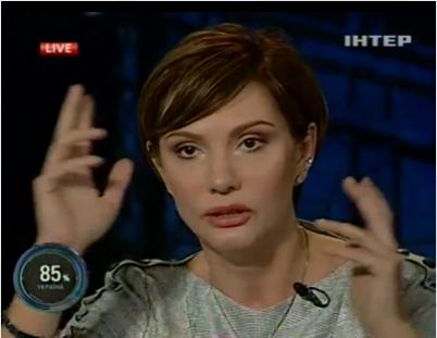 Знімок екрана з 2013-10-19 15:16:26