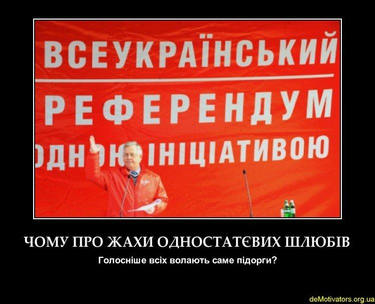 demotivators_org_ua-gen-b13805261788666_jpg
