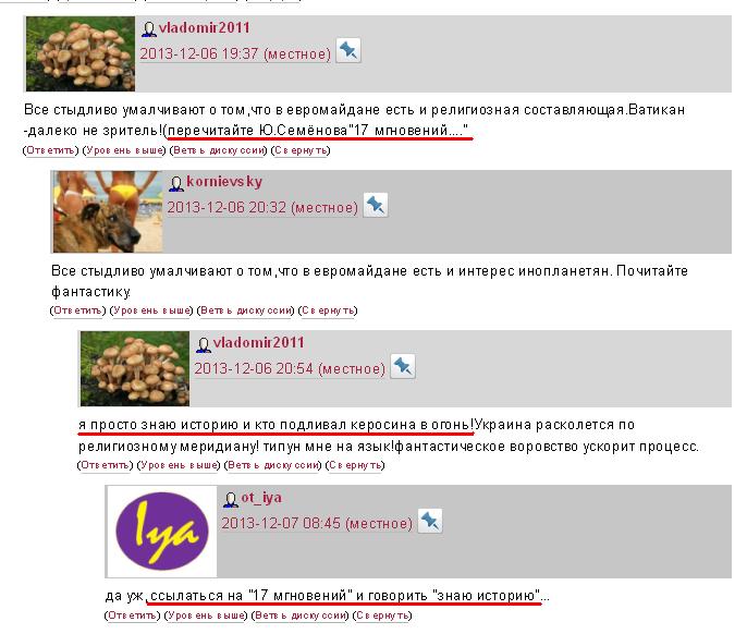 drugoi.livejournal.com 2013-12-7 13 50 32