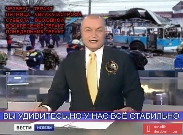 """Евросоюз о """"гумконвое"""" РФ: """"Это явное нарушение границы с Украиной"""" - Цензор.НЕТ 3671"""