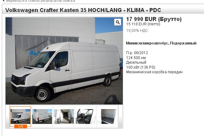 suchen.mobile.de 2014-1-3 15 59 35