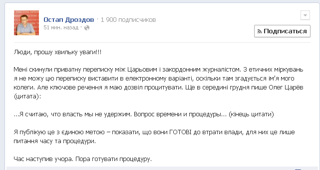 facebook.com 2014-1-20 13 23 7