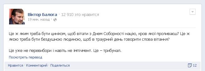 facebook.com 2014-1-22 10 56 46