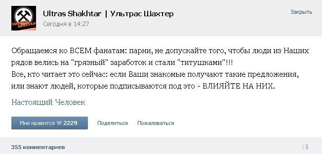 vk.com 2014-1-22 22 36 32