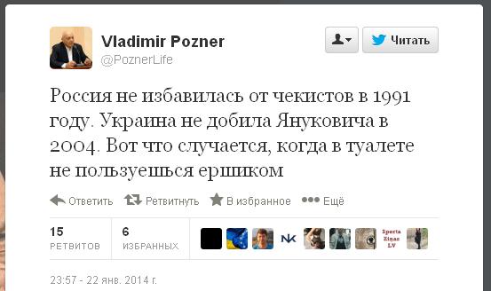 twitter.com 2014-1-22 23 45 50