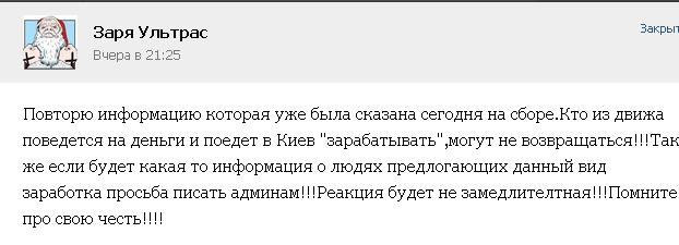 vk.com 2014-1-24 12 27 35