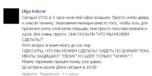 facebook.com 2014-1-27 15 19 49