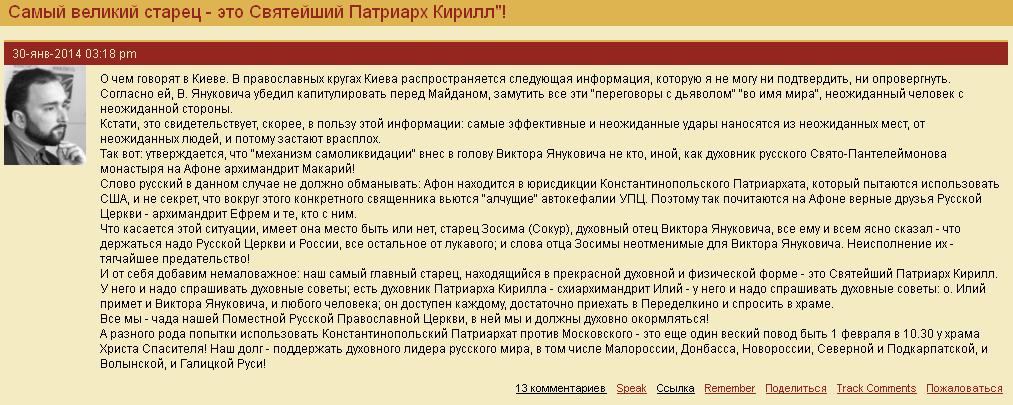 kirillfrolov.livejournal.com 2014-1-31 22 41 6