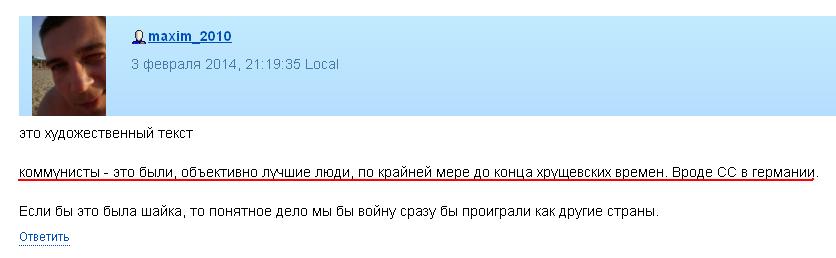 tverdyi-znak.livejournal.com 2014-2-3 21 39 1