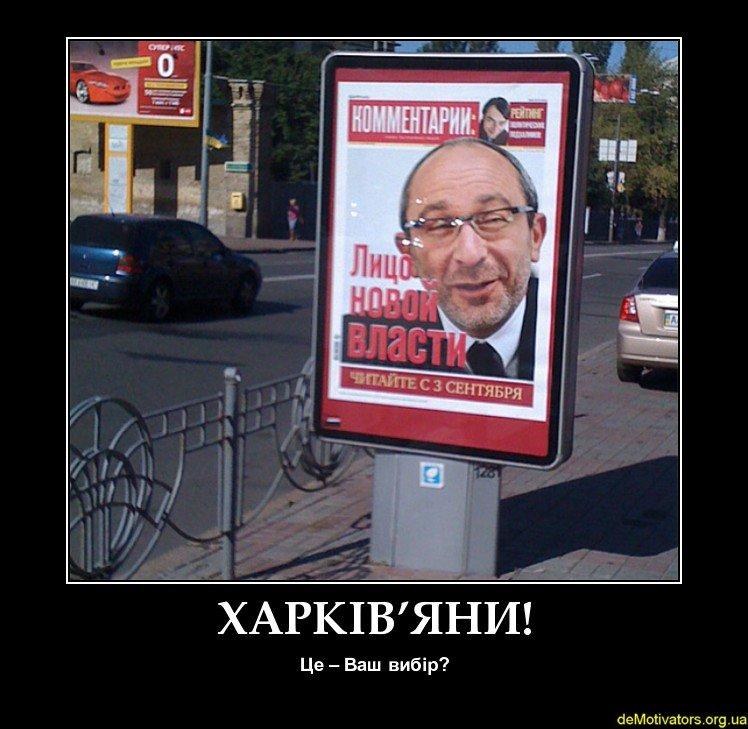 demotivators.org.ua-138476-3