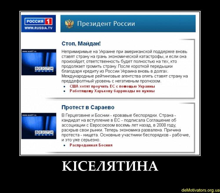 demotivators.org.ua-705787-3