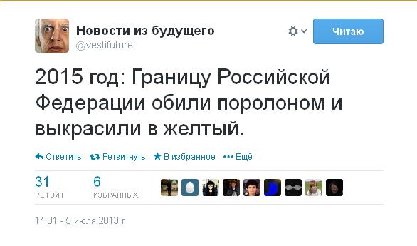twitter.com 2014-2-21 13 29 23