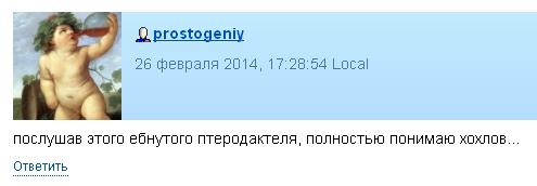 potsreotizm.livejournal.com 2014-2-26 21 26 23