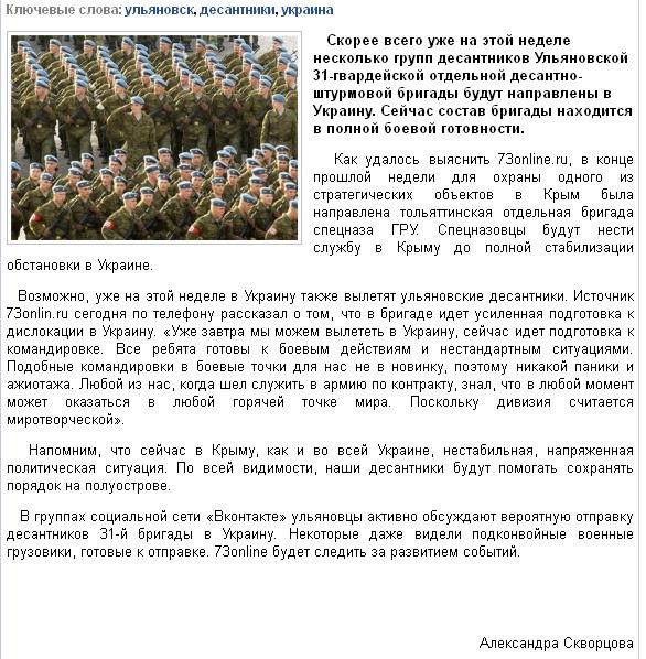 73online.ru 2014-2-27 20 7 28